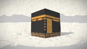 Kaaba of Mecca