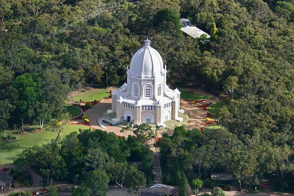 Bahá'í House of Worship, Sydney, Australia