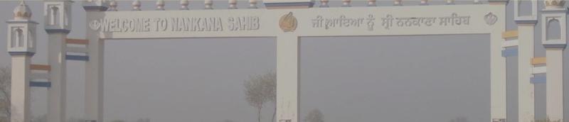 Welcome to Nanaki Sahib